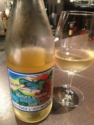 夏のワイン.jpg