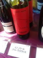 京都5.jpgのサムネイル画像
